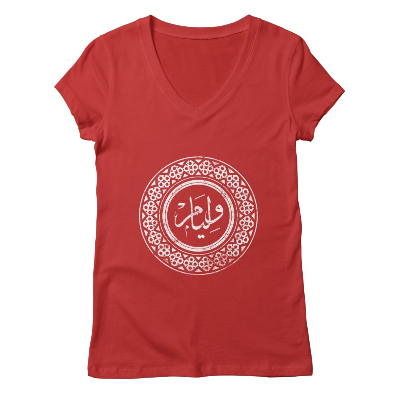 William - Name In Arabic Women's V-Neck by 1337designs's Artist Shop