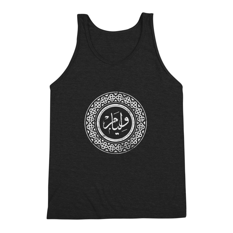 William - Name In Arabic Men's Triblend Tank by 1337designs's Artist Shop