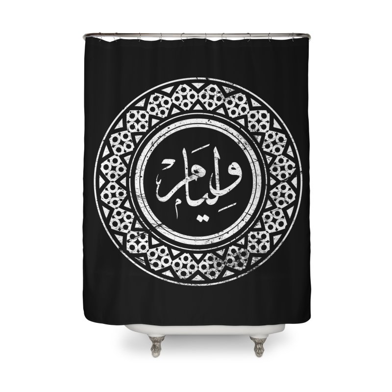 William - Name In Arabic Home Shower Curtain by 1337designs's Artist Shop