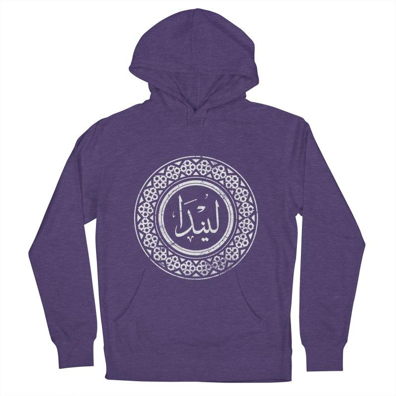Linda - Name In Arabic Women's Pullover Hoody by 1337designs's Artist Shop