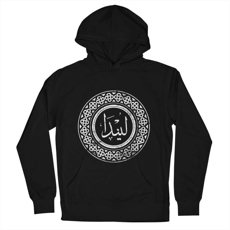 Linda - Name In Arabic Women's Pullover Hoody by 1337designs's Artist Shop