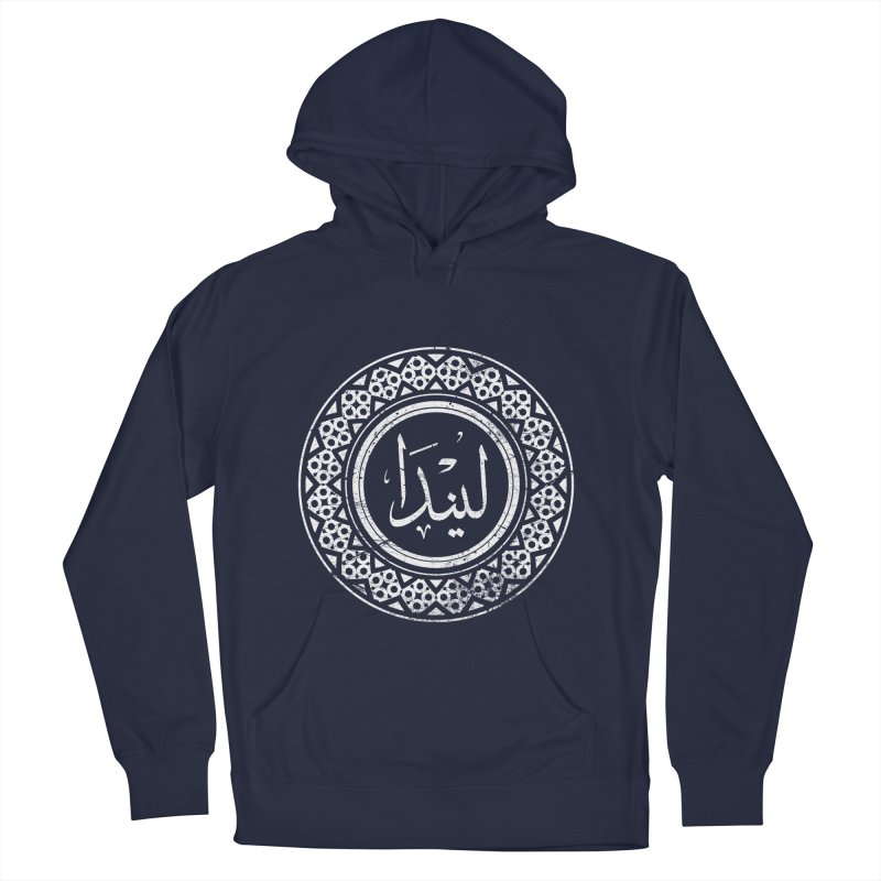 Linda - Name In Arabic Men's Pullover Hoody by 1337designs's Artist Shop