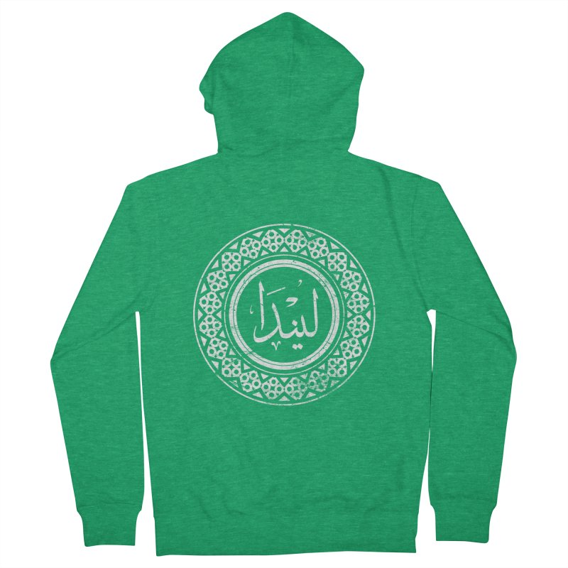 Linda - Name In Arabic Men's Zip-Up Hoody by 1337designs's Artist Shop