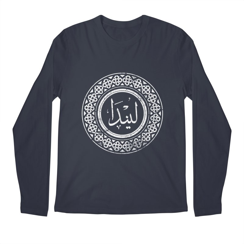 Linda - Name In Arabic Men's Longsleeve T-Shirt by 1337designs's Artist Shop