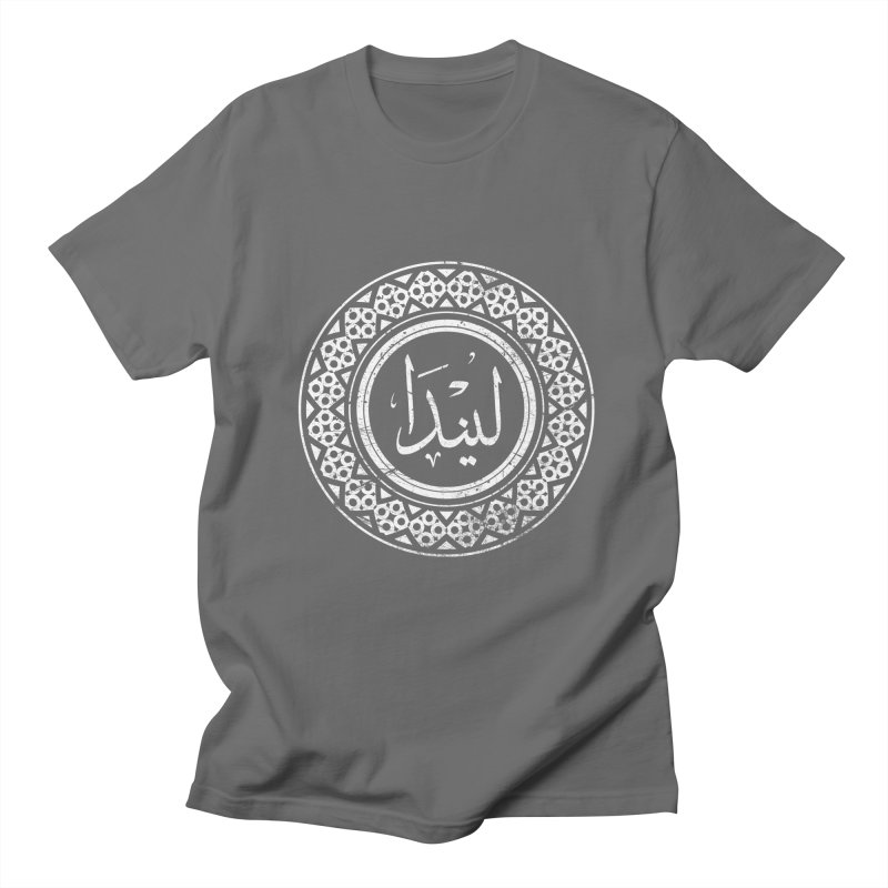 Linda - Name In Arabic Men's T-shirt by 1337designs's Artist Shop
