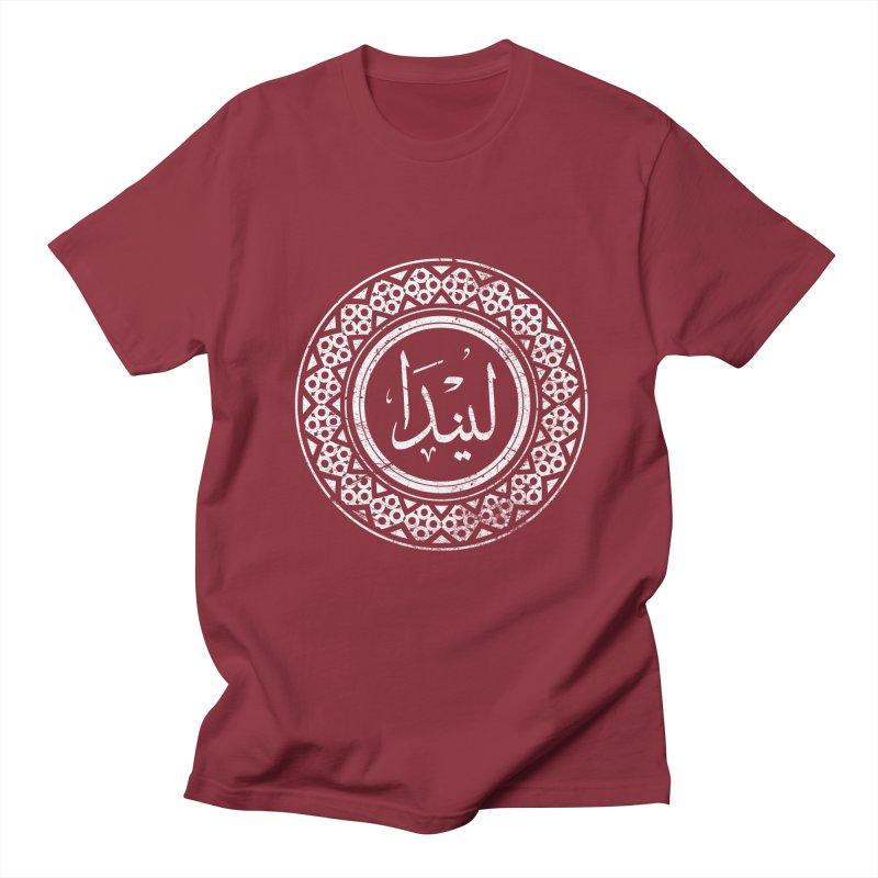 Linda - Name In Arabic Men's T-Shirt by 1337designs's Artist Shop