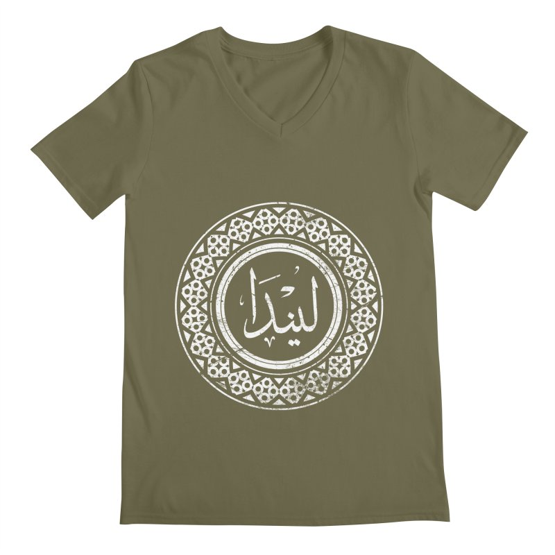 Linda - Name In Arabic Men's V-Neck by 1337designs's Artist Shop