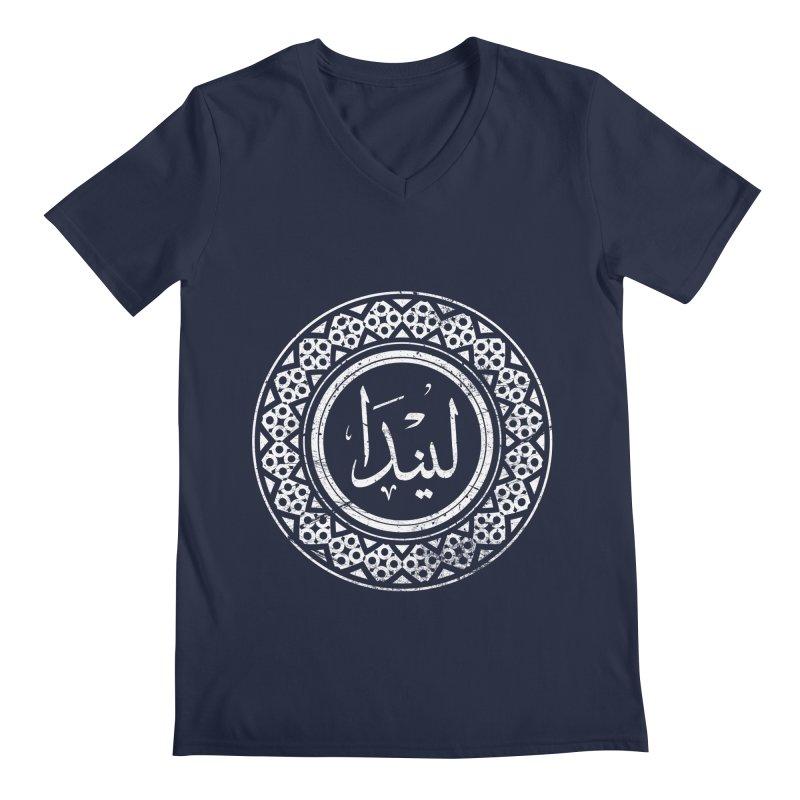 Linda - Name In Arabic Men's V-Neck by 1337designs's Artist Shop