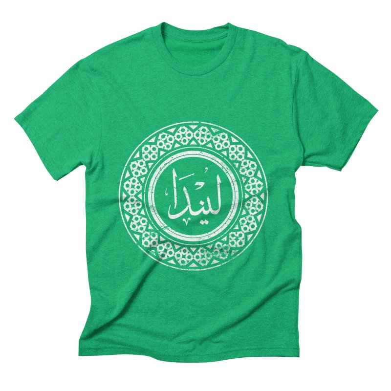 Linda - Name In Arabic Men's Triblend T-shirt by 1337designs's Artist Shop