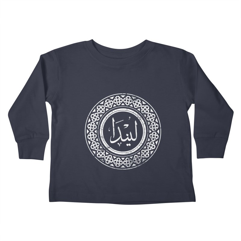 Linda - Name In Arabic Kids Toddler Longsleeve T-Shirt by 1337designs's Artist Shop