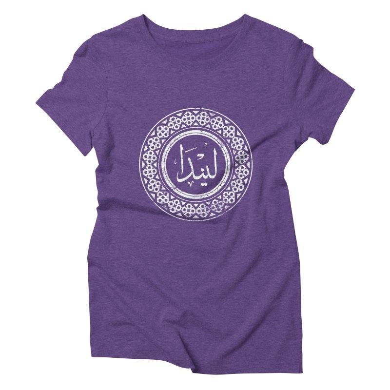 Linda - Name In Arabic Women's Triblend T-Shirt by 1337designs's Artist Shop