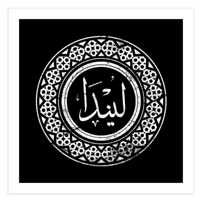 Linda - Name In Arabic Home Fine Art Print by 1337designs's Artist Shop