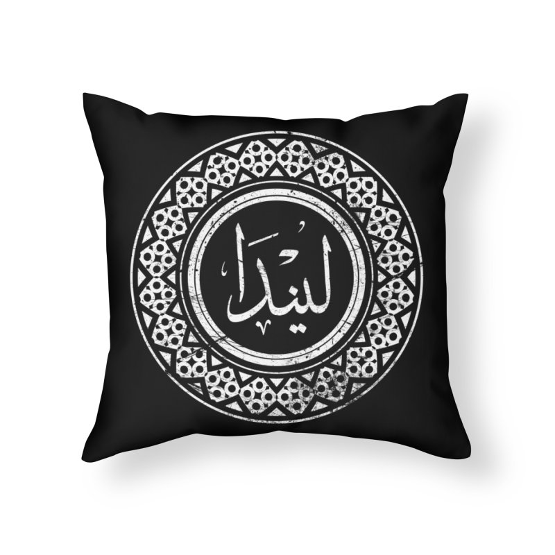 Linda - Name In Arabic Home Throw Pillow by 1337designs's Artist Shop
