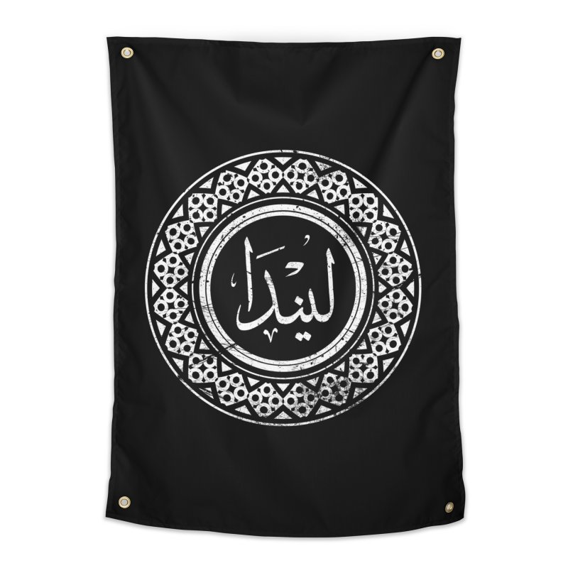 Linda - Name In Arabic Home Tapestry by 1337designs's Artist Shop