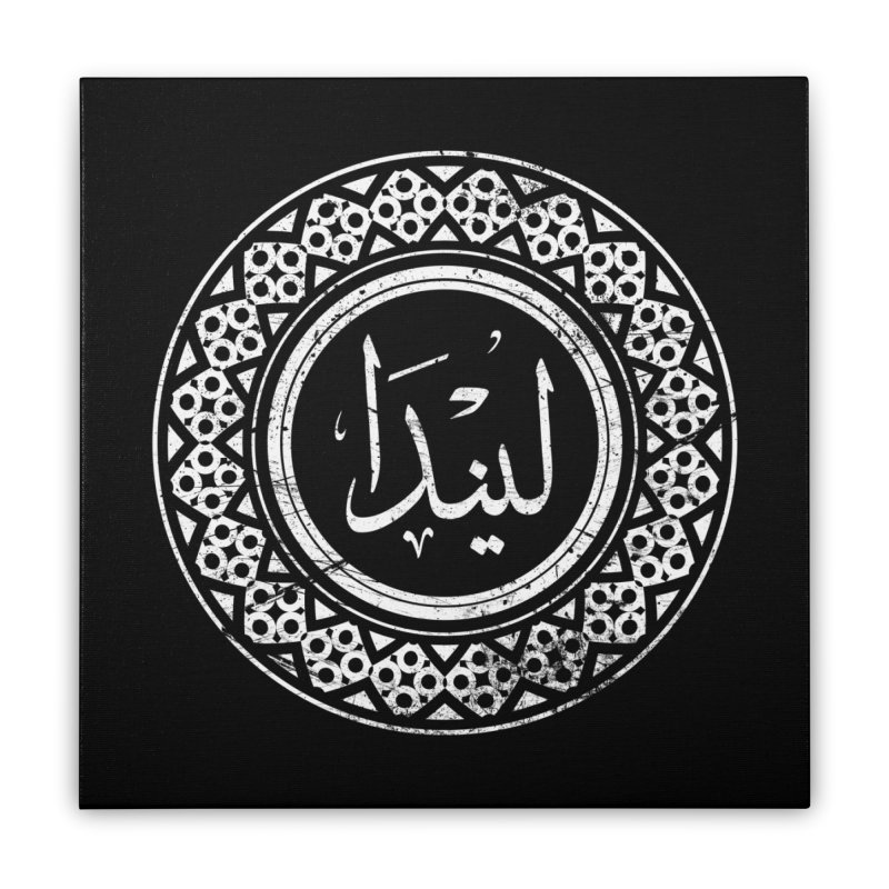Linda - Name In Arabic Home Stretched Canvas by 1337designs's Artist Shop