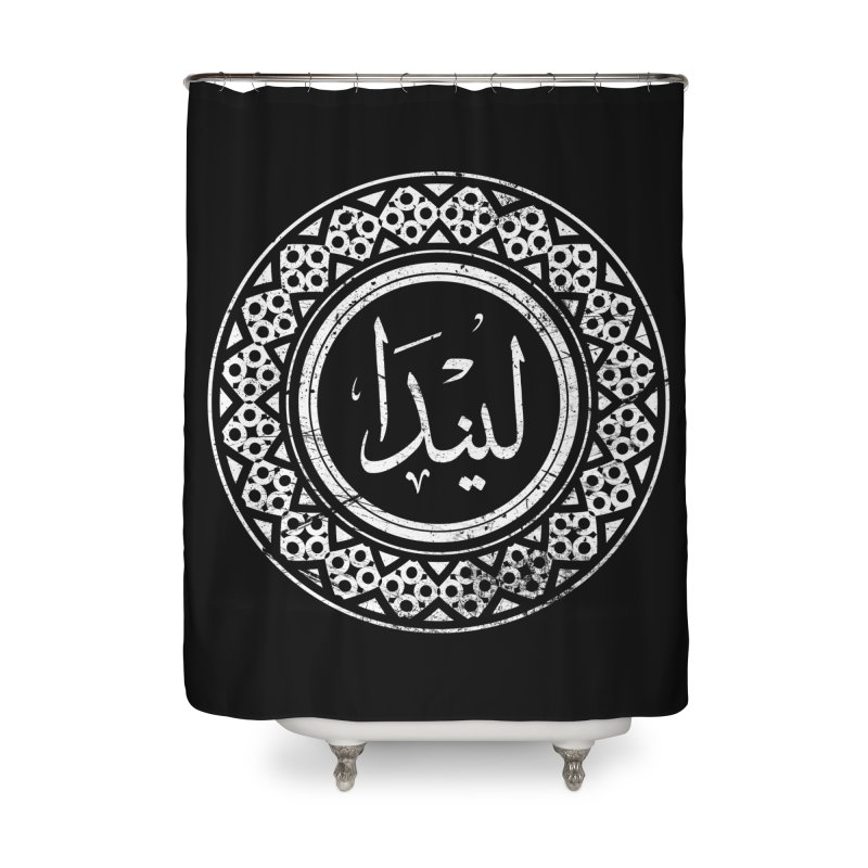 Linda - Name In Arabic Home Shower Curtain by 1337designs's Artist Shop