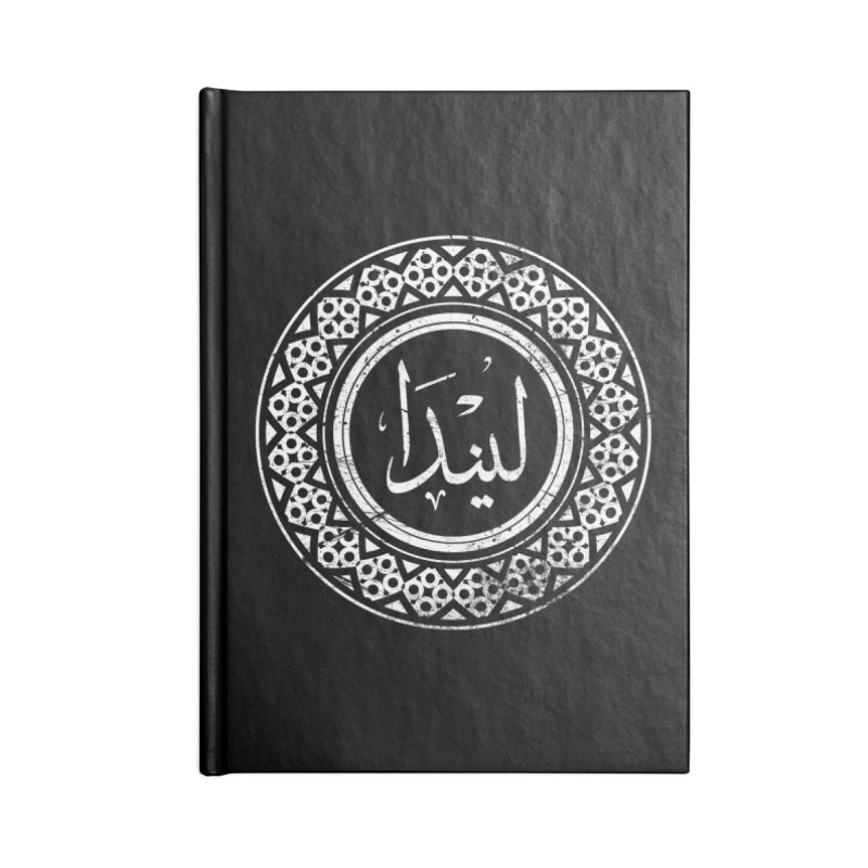 Linda - Name In Arabic Accessories Notebook by 1337designs's Artist Shop