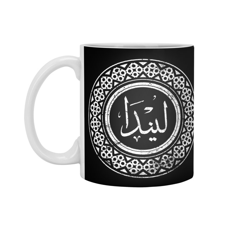 Linda - Name In Arabic Accessories Mug by 1337designs's Artist Shop