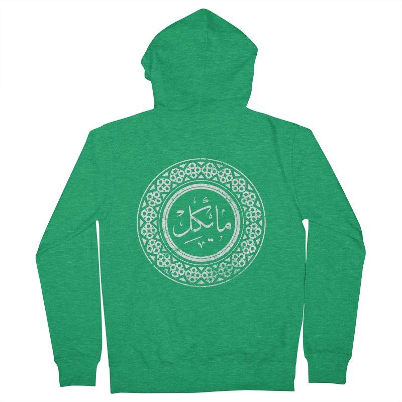 Michael - Name In Arabic Women's Zip-Up Hoody by 1337designs's Artist Shop