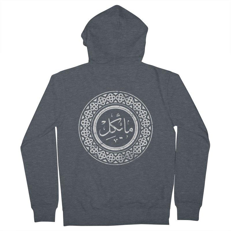 Michael - Name In Arabic Men's Zip-Up Hoody by 1337designs's Artist Shop