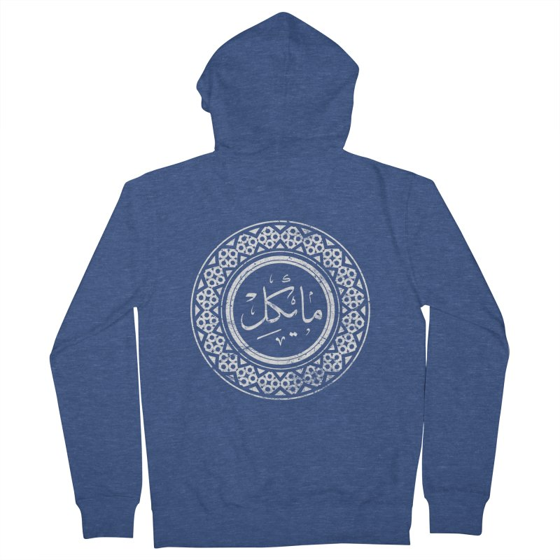 Michael - Name In Arabic Men's Zip-Up Hoody by 1337designs's Artist Shop