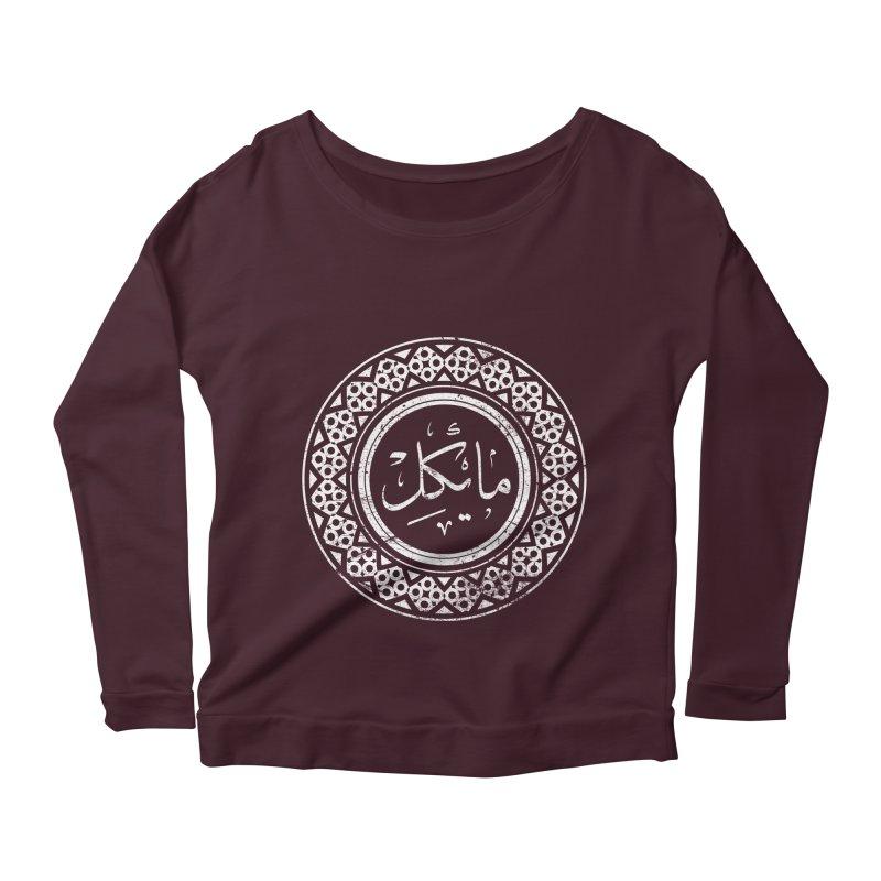 Michael - Name In Arabic Women's Longsleeve Scoopneck  by 1337designs's Artist Shop