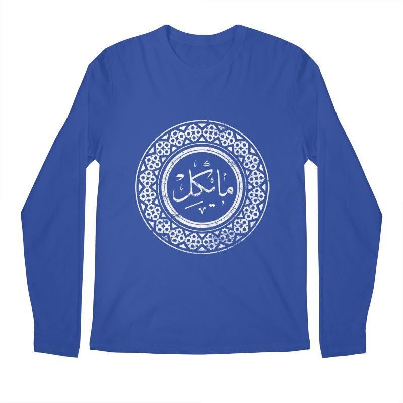 Michael - Name In Arabic Men's Longsleeve T-Shirt by 1337designs's Artist Shop