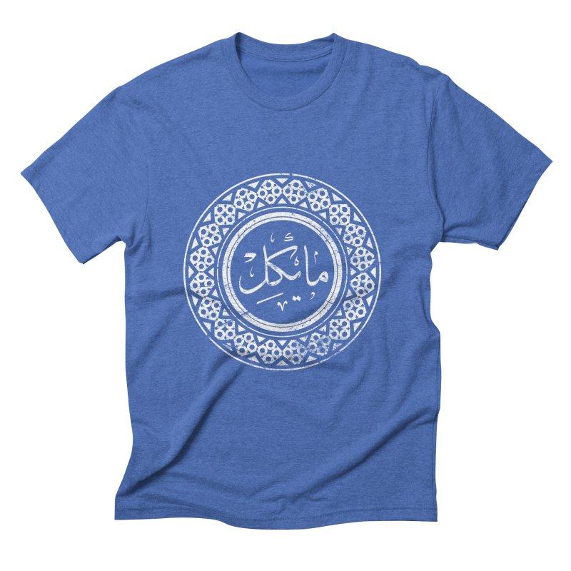 Michael - Name In Arabic Men's Triblend T-shirt by 1337designs's Artist Shop