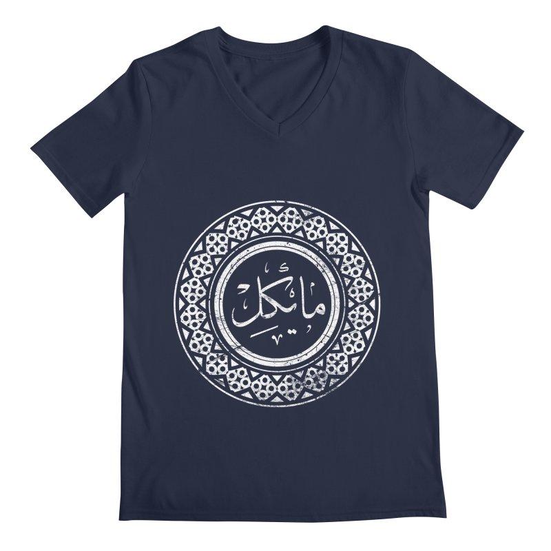 Michael - Name In Arabic Men's V-Neck by 1337designs's Artist Shop