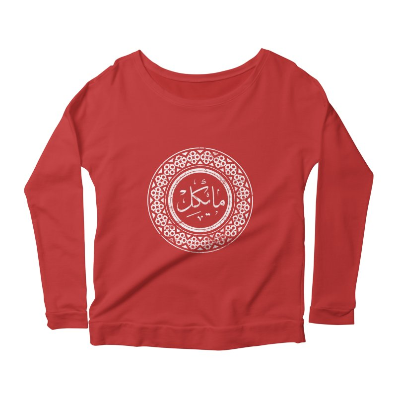Michael - Name In Arabic Women's Longsleeve Scoopneck  by 1337designs's Artist Shop