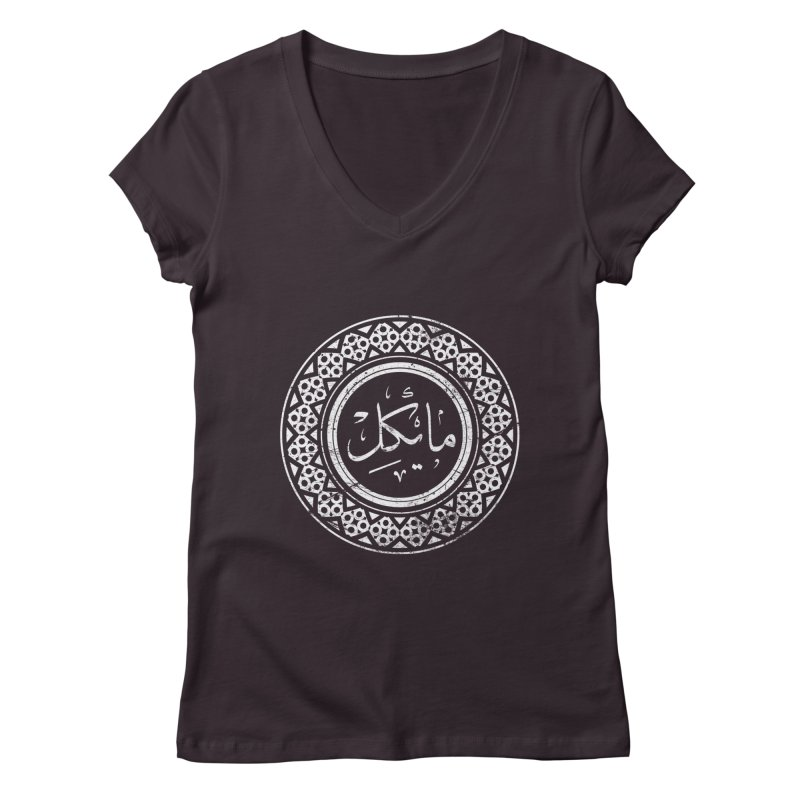 Michael - Name In Arabic Women's V-Neck by 1337designs's Artist Shop