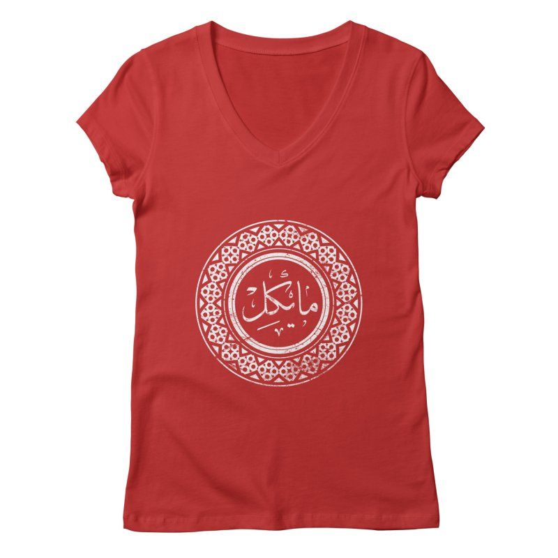 Michael - Name In Arabic Women's V-Neck by 1337designs's Artist Shop