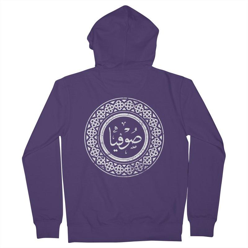 Sofia - Name In Arabic Women's Zip-Up Hoody by 1337designs's Artist Shop