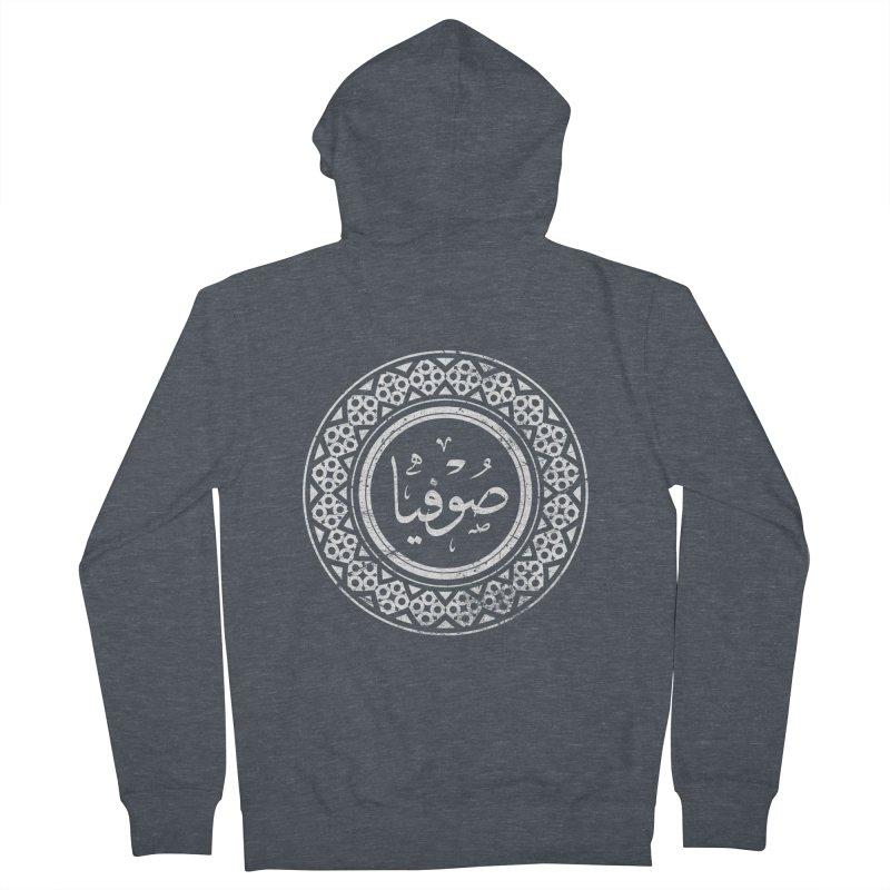 Sofia - Name In Arabic Men's Zip-Up Hoody by 1337designs's Artist Shop