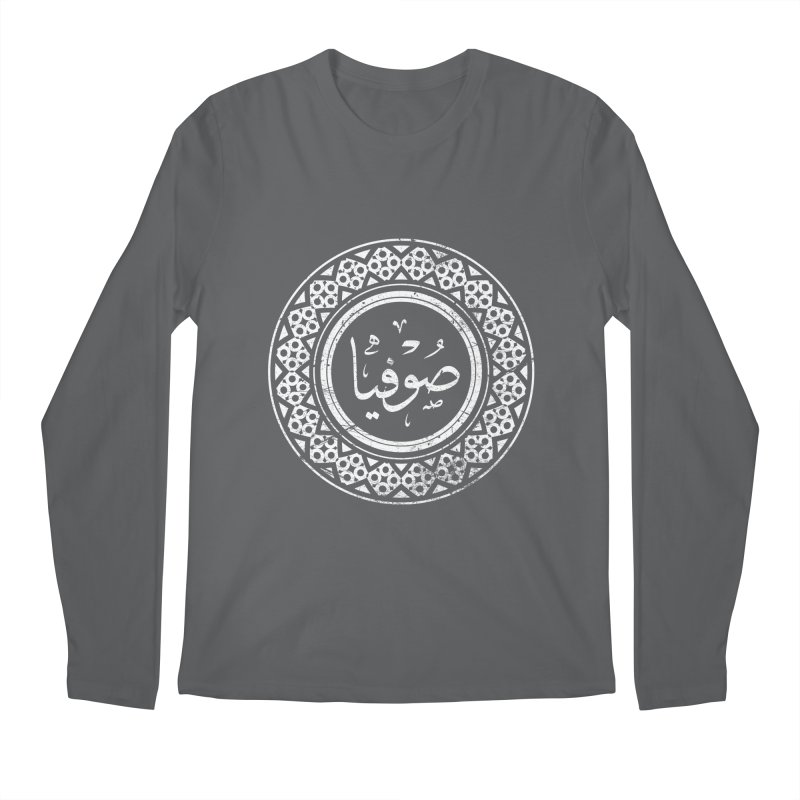 Sofia - Name In Arabic Men's Longsleeve T-Shirt by 1337designs's Artist Shop