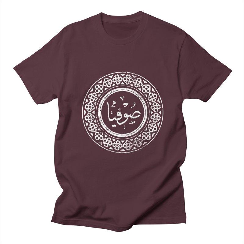 Sofia - Name In Arabic Men's T-shirt by 1337designs's Artist Shop