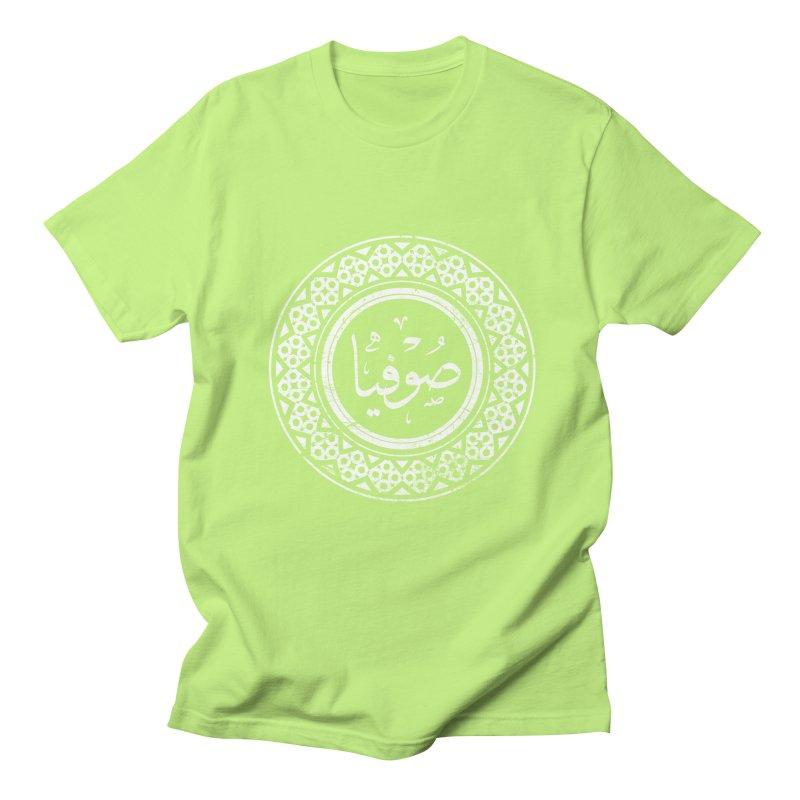 Sofia - Name In Arabic Women's Unisex T-Shirt by 1337designs's Artist Shop