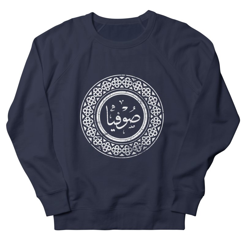 Sofia - Name In Arabic Men's Sweatshirt by 1337designs's Artist Shop