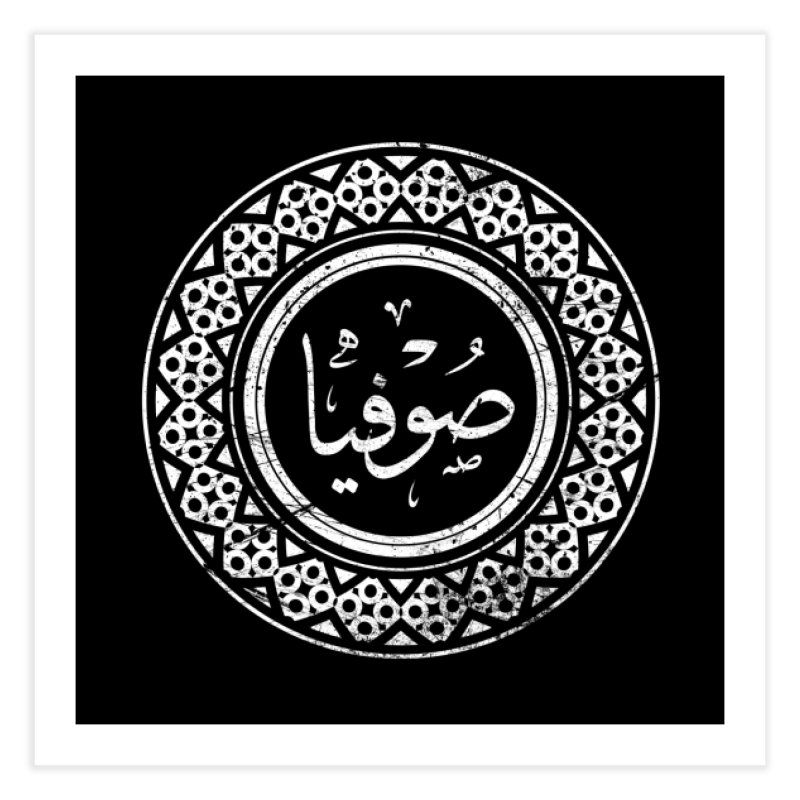 Sofia - Name In Arabic Home Fine Art Print by 1337designs's Artist Shop