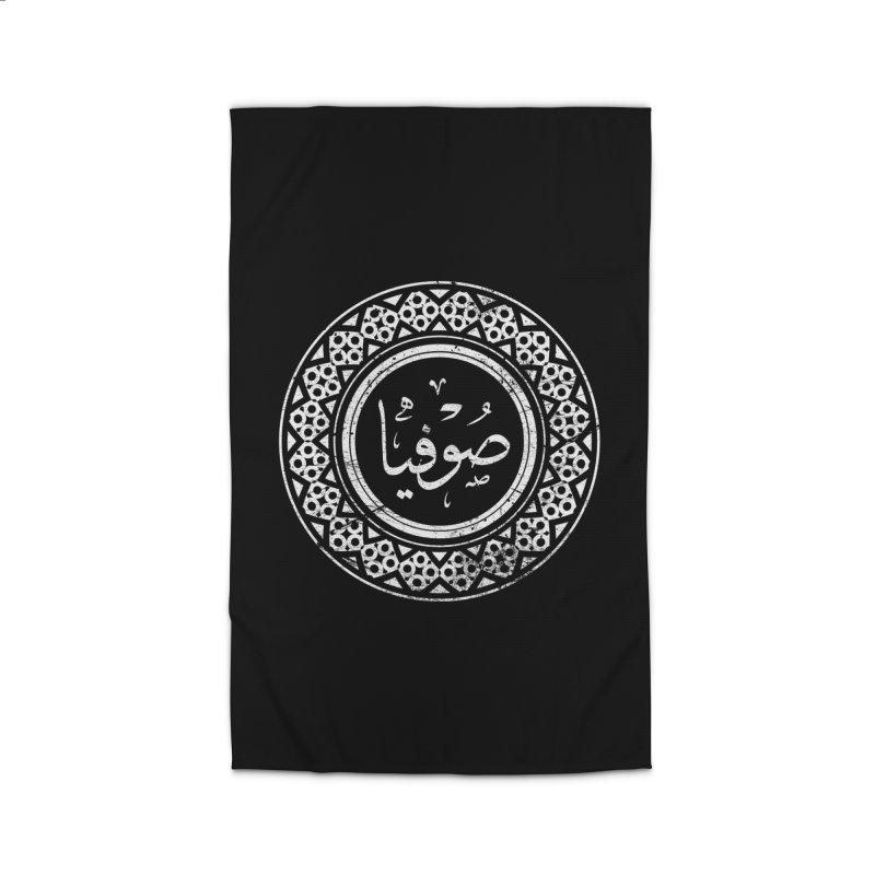 Sofia - Name In Arabic Home Rug by 1337designs's Artist Shop