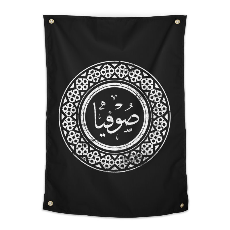 Sofia - Name In Arabic Home Tapestry by 1337designs's Artist Shop