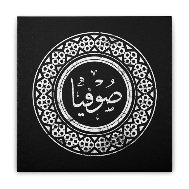 Sofia - Name In Arabic Home Stretched Canvas by 1337designs's Artist Shop