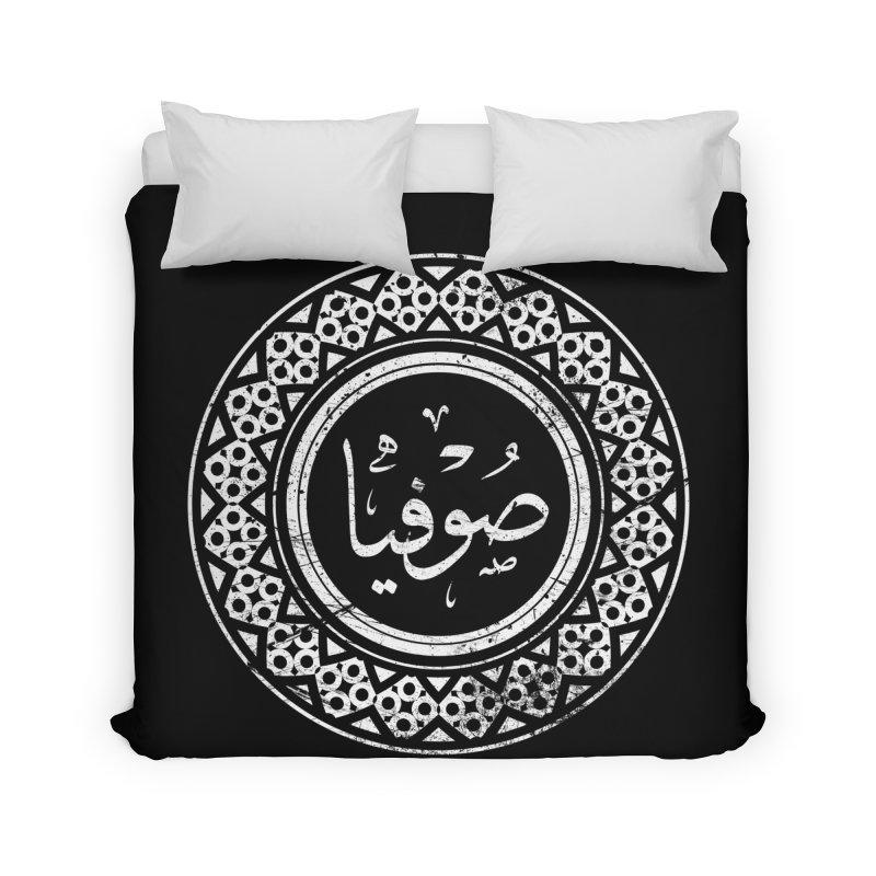 Sofia - Name In Arabic Home Duvet by 1337designs's Artist Shop