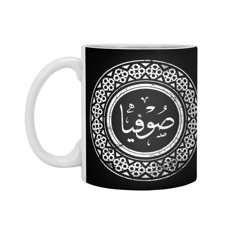 Sofia - Name In Arabic Accessories Mug by 1337designs's Artist Shop