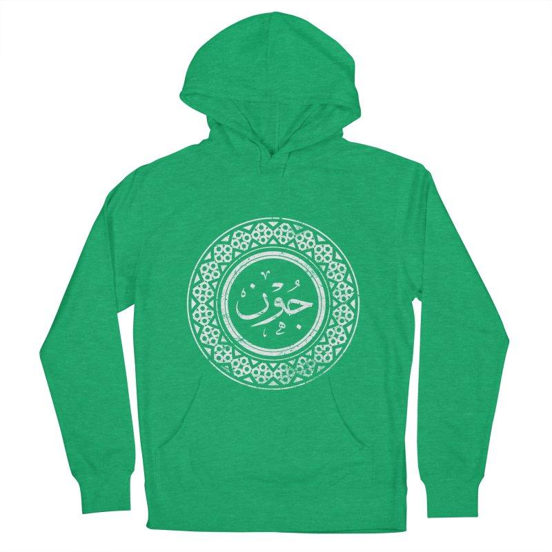 John - Name In Arabic Women's Pullover Hoody by 1337designs's Artist Shop
