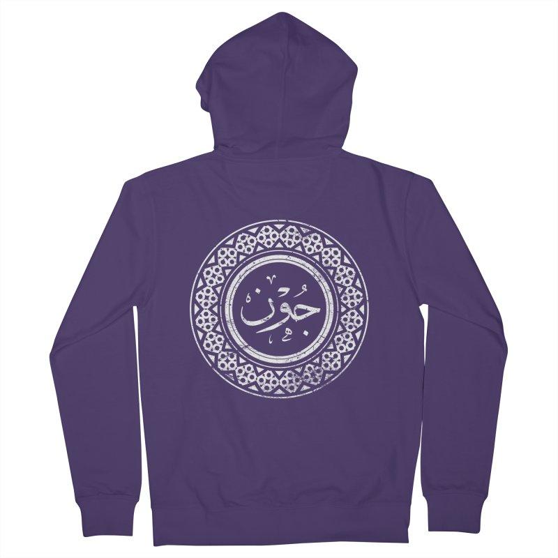 John - Name In Arabic Women's Zip-Up Hoody by 1337designs's Artist Shop