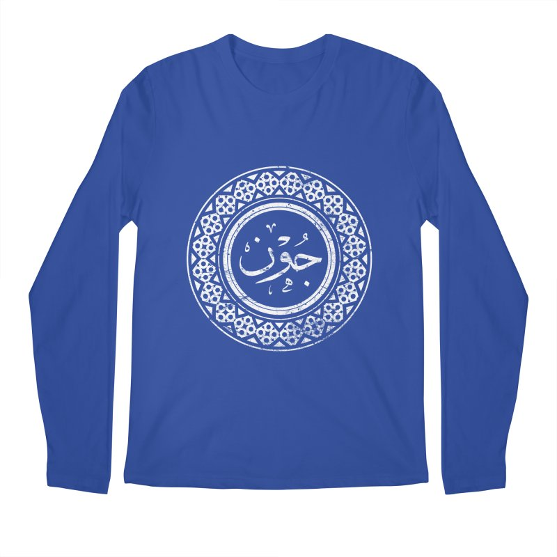 John - Name In Arabic Men's Longsleeve T-Shirt by 1337designs's Artist Shop