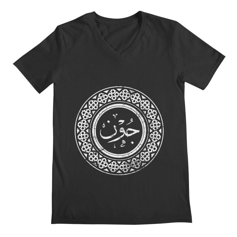 John - Name In Arabic Men's V-Neck by 1337designs's Artist Shop