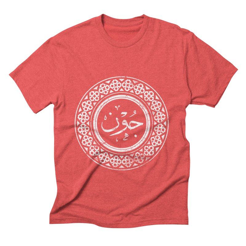John - Name In Arabic Men's Triblend T-shirt by 1337designs's Artist Shop
