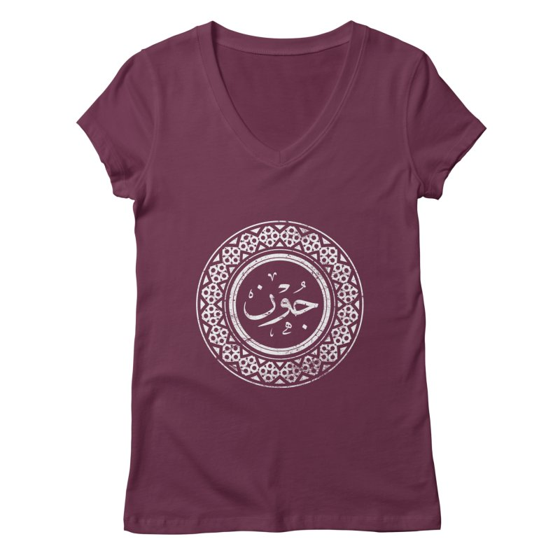 John - Name In Arabic Women's V-Neck by 1337designs's Artist Shop